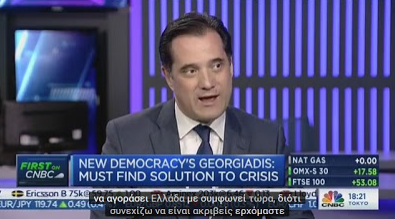 What did you guys; If you want to buy Greece, buy it now that is cheap! - Attention is not funny. [Video]