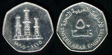 UAE 50 Fils (1995)