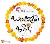 Banthipoola Janaki Movie Posters-thumbnail-16