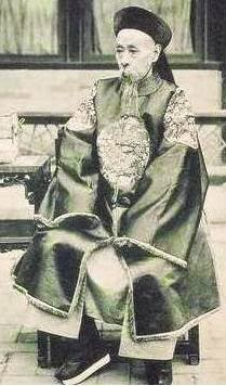 http://en.wikipedia.org/wiki/Yikuang,_Prince_Qing#mediaviewer/File:Pmyikuang.jpg