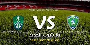 نتيجة مباراة الاهلي والفتح اليوم السبت 21-09-2019 في الدوري السعودي