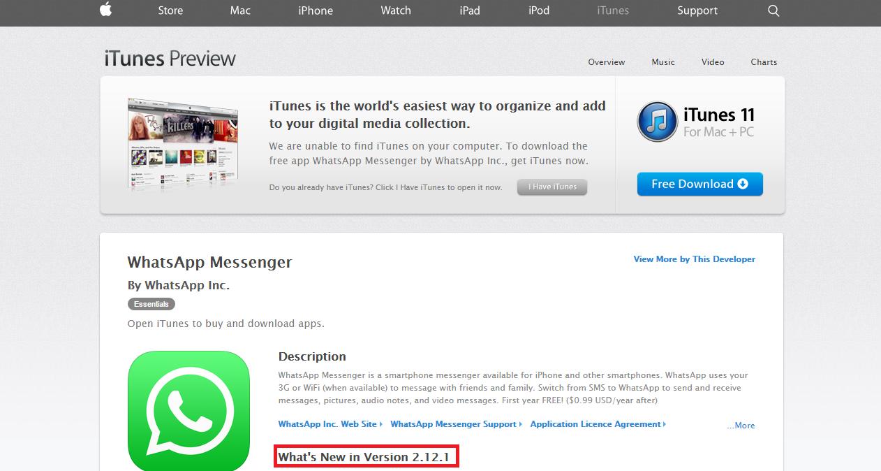 طريقة تفعيل المكالمات الصوتية الواتساب على الـ iOS