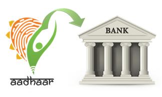 link aadhaar, aadhar linking, link to bank