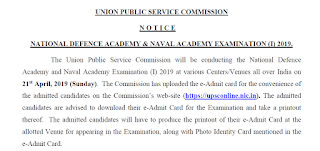 UPSC  Release Notice for NDA NA Exam 2019 - Check Now