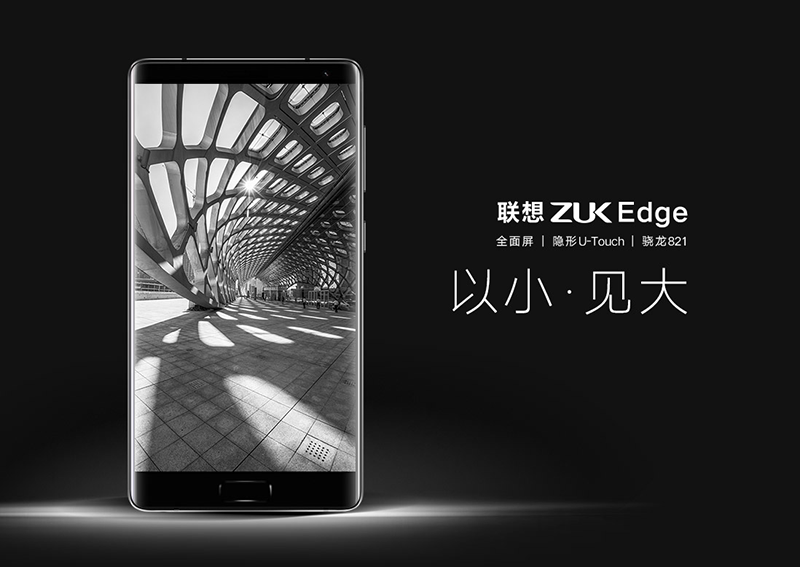 This is the new ZUK Edge!