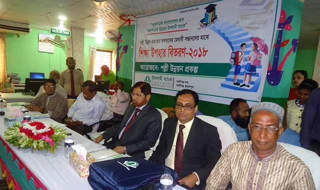 Bakasiganje Islamic Bank delivers the gift of education