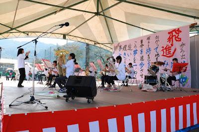 赤とんぼフェスティバルinいくさか2016 二日目 生坂中学吹奏楽部