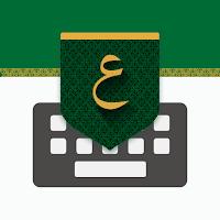 تحميل لوحة المفاتيح العربية تمام Tamam Arabic Keyboard v2.2.8 اخر اصدار