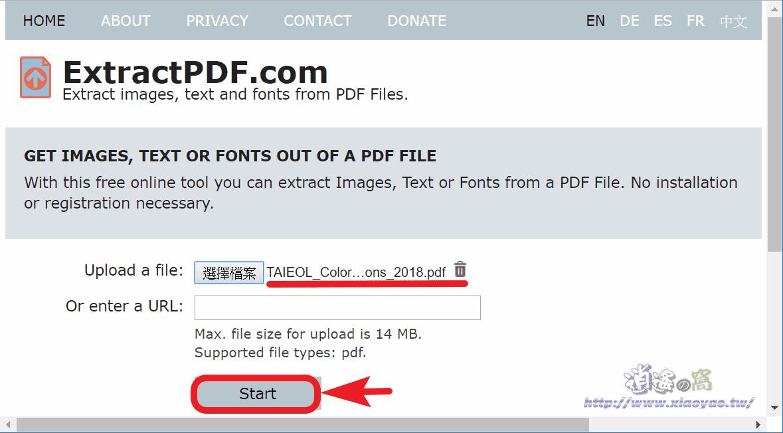 ExtractPDF 線上 PDF 擷取工具
