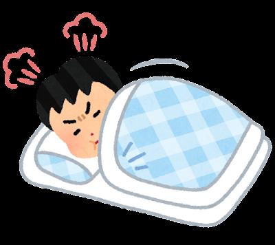 ふて寝のイラスト(男性)