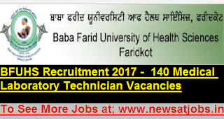 BFUHS-Laboratory-Technician-Assistant -Recruitment
