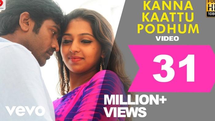 Kanna Kaattu Podhum Video Song Download Rekka 2016 Tamil