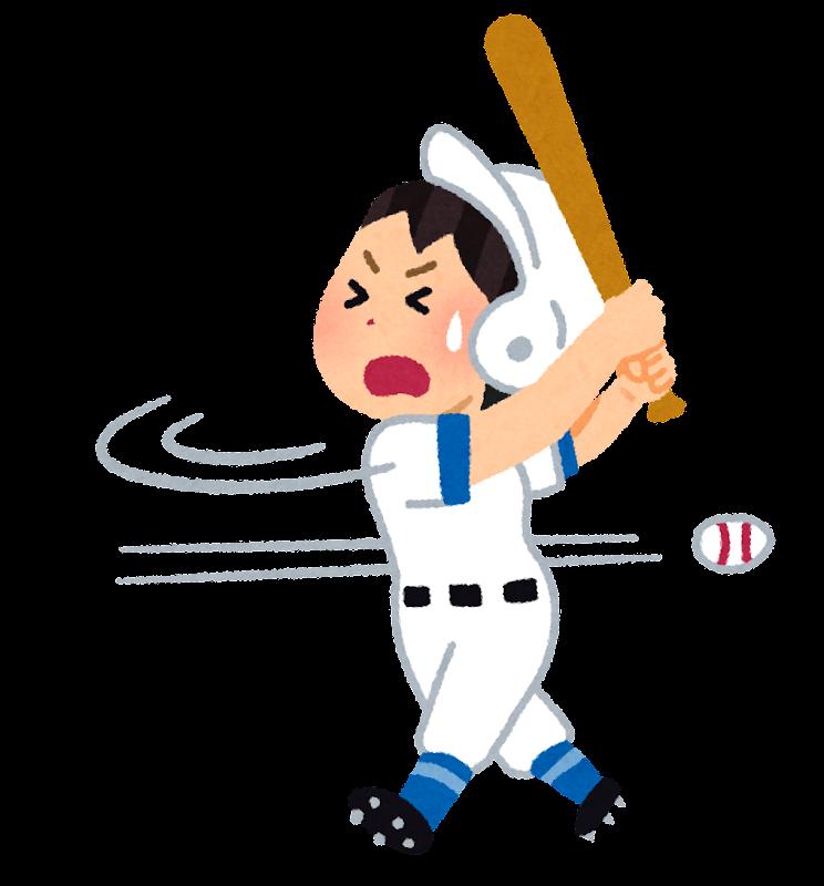 baseball_strike_woman.png (744×800)