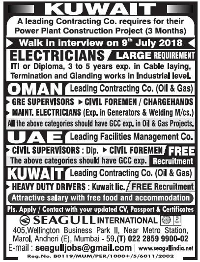 Kuwait Jobs, Oman Jobs, UAE Jobs, FMC Jobs, Oil & Gas Jobs, Civil Jobs, Electrician, Shutdown Jobs,