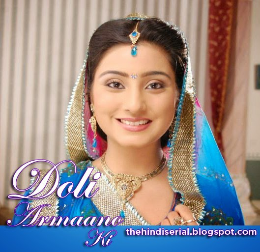 Doli Armaanon Ki Episode 165 - 17th July 2014 | Drama Serial 2015