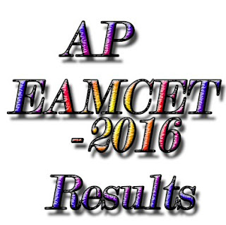 AP EAMCET Results Tomorrow (09-05-2016)