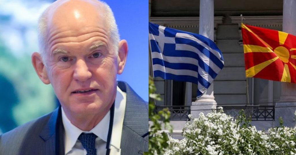 Παρέμβαση Παπανδρέου για Σκοπιανό: «Ισορροπημένη η συμφωνία»