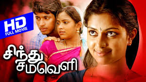 https://musicbasket24.blogspot.com/2018/06/sindhu-samaveli-2018-tamil-latest-movie.html