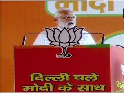 PM Modi Accuse Gandhi Family Using INS Virat