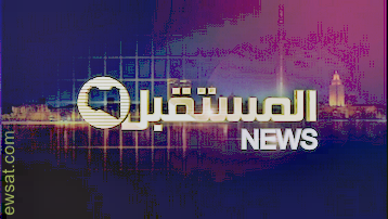 Almustaqbel News Nilesat frequency - Channels Frequency