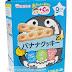 Wakodo vị chuối hộp 58g bánh ăn dặm dinh dưỡng cho bé