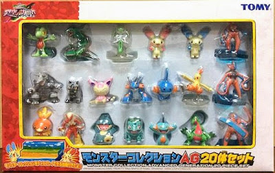 Bulbasaur figure in Tomy MC AG 20pcs Set