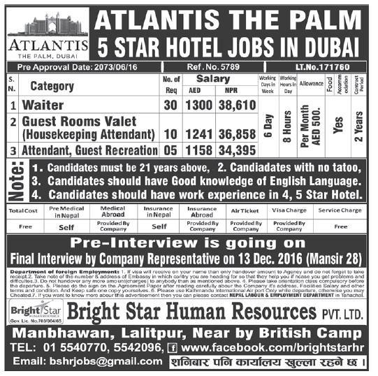 Jobs in 5 Star Hotel in Dubai for Nepali, salary Rs 38,610
