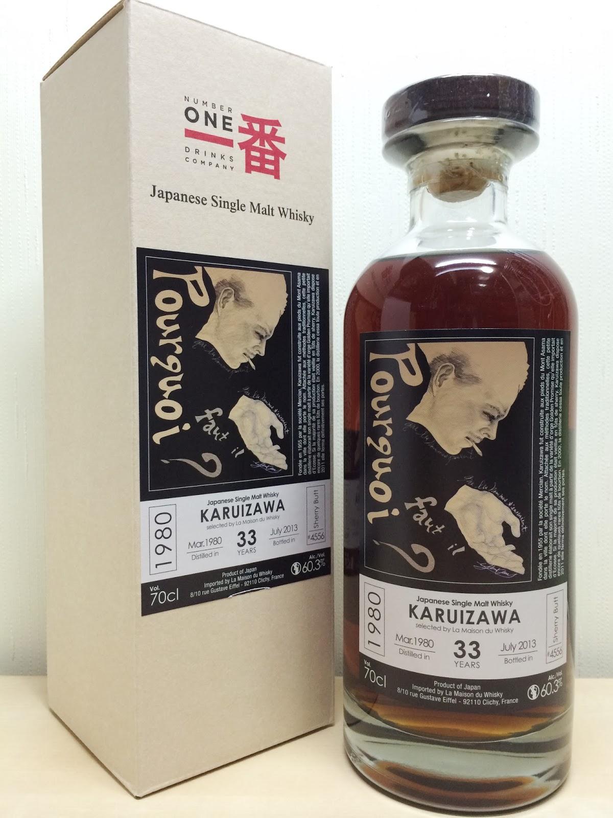金魚之家: Karuizawa 輕井澤 33年 1980 #4556 single cask 單桶