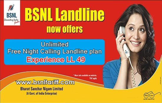 Lowest rate Landline paln 49 offer Unlimited Night calling