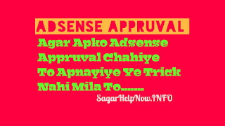 How To Apprue Google Adsense Account Just 2 Day