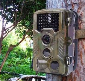 Distianert DH-8 16MP 1080P Trail Camera, Wildlife Game