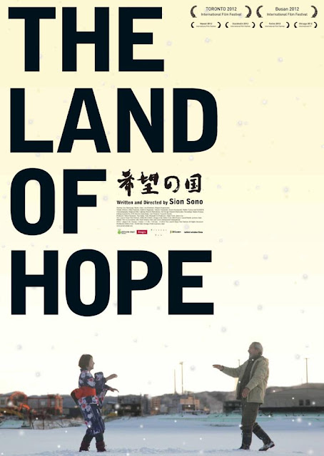 The Land of Hope (2012) ταινιες online seires oipeirates greek subs
