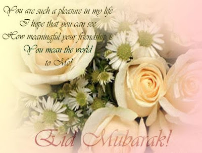 flash eid mubarak cards greetings