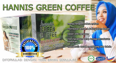 HANNIS GREEN COFFEE