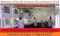 Ministry of Earth Sciences Recruitment 2018– 62 Project Scientist, Technical Assistant & Field Assistant