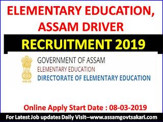 Directorate of Elementary Education,Assam Driver Recruitment 2019