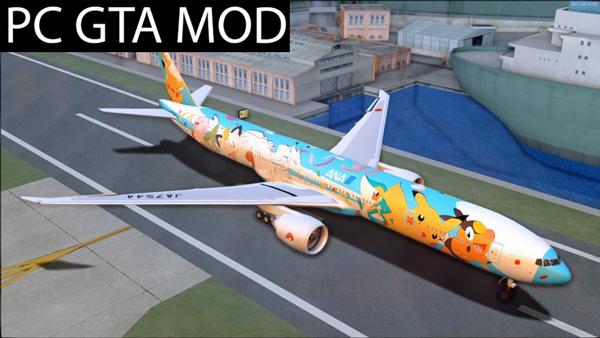 Free Download  ANA Pokémon Jet Pack - Version 2.0  Mod for GTA San Andreas.