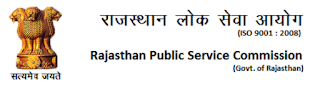 RPSC Assistant Engineer Preliminary Old Question Paper 2014, 2015, 2016, 2017 Download PDF
