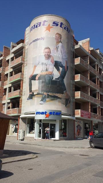 Biggest, Advert, Yambol,