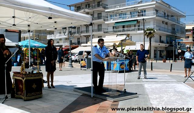 Αστυνομικός Διευθυντής Πιερίας Γιώργος Τζήμας : Ενισχύουμε την ασφάλεια των πολιτών με τον θεσμό της αστυνόμευσης με ηλεκτροκίνητα ποδήλατα. (ΒΙΝΤΕΟ)
