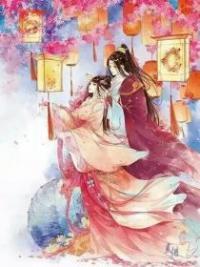 Secrets of His Royal Highness: Pampered Consort