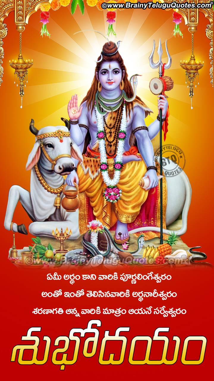 Prayers and Slokas Addressed To Lord Shiva with good