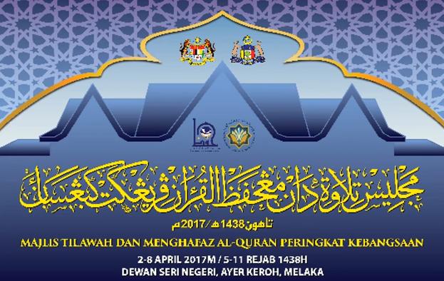 johan qari dan qariah Tilawah Al-Quran 2017 Kebangsaan
