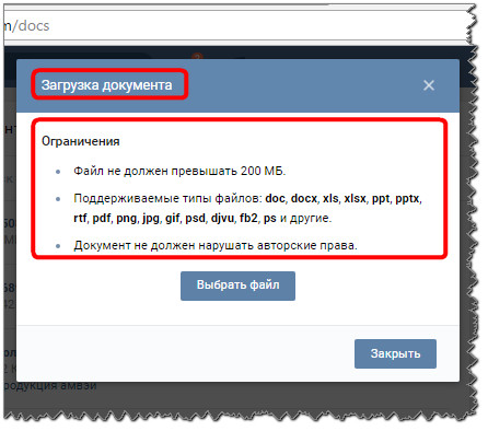 Как скачать файлы с хостинга контакте хостинг майкрафта