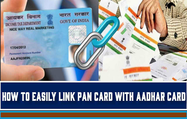 Aadhar Link with PAN Card Online