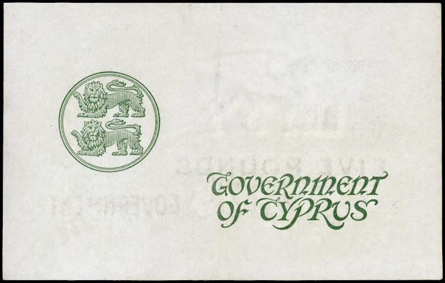 Cyprus money currency Five Pounds note 1949