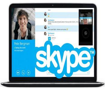 Skype 7.34.0.103 Screenshot 1