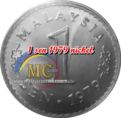 1979 nickel