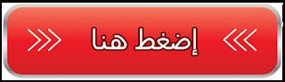 https://souq.link/2Y1vdbP