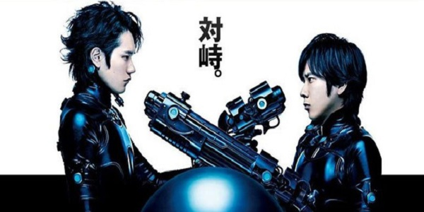Gantz/ Gantz: Perfect Answer